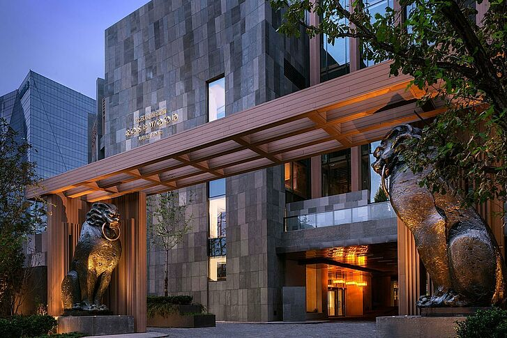 Entrance Rosewood Beijing